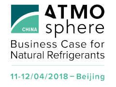 ATMOsphere China 2018 – Beijing, China
